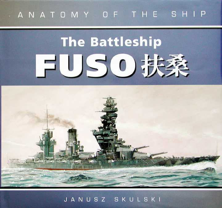 Jotika Ltd Books Anatomy Of The Ship Battleship Fuso Revised